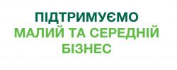 Компенсація 10% від суми фінансування по спільній програмі ОТП Лізинг і ЄБРР!
