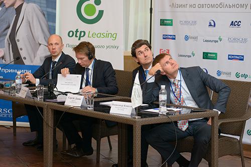 Компанія «ОТП Лізинг» взяла участь у IV Міжнародній конференції з лізингу