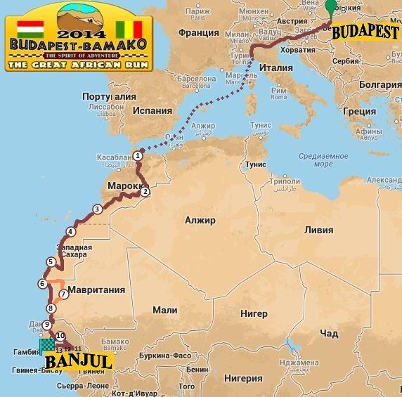 ОТП Лізинг підтримує українську команду-учасника благодійного ралі Будапешт-Бамако
