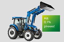 Компанія ОТП ЛІЗИНГ запустила ексклюзивну програму фінансування агротехніки New Holland